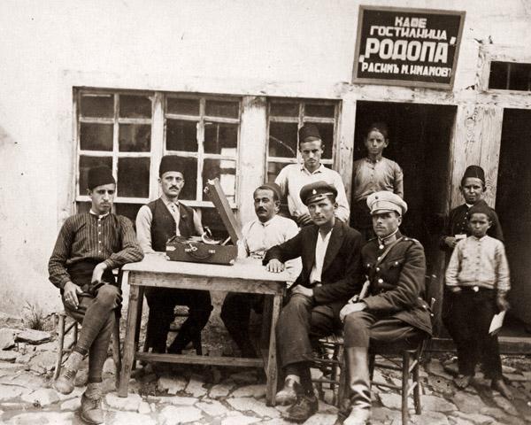Кафе-гостиница Родопа (благодарение на lostbulgaria.com)