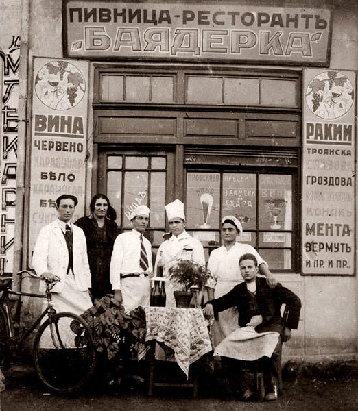 Пивница-ресторантъ Баядерка (благодарение на lostbulgaria.com)
