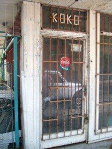 При Коко - входна врата